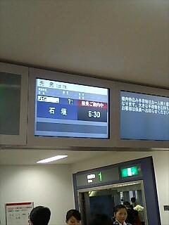 051113_06150001.jpg