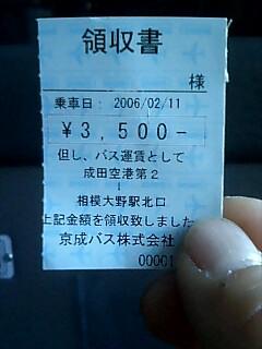 060211_16310001.jpg