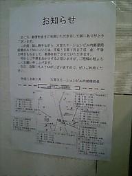 060124_10520001