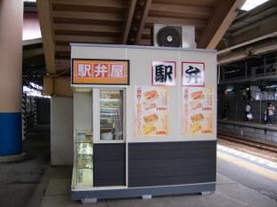 Uni_2926