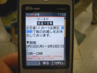Uni_3260