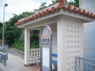 Uni_3311