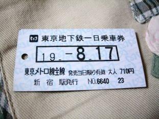 Uni_3617