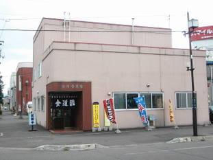 Uni_3943