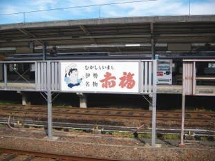 Uni_4307