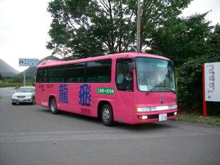 Uni_3864_2