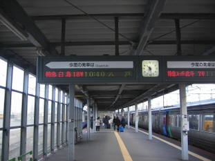 Uni_4510