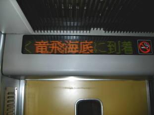 Uni_4527