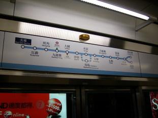 Uni_5043