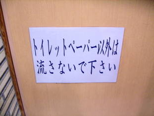 Uni_5560