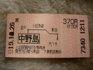 Uni_5800
