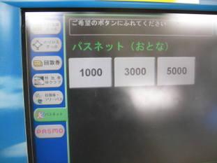 Uni_5914