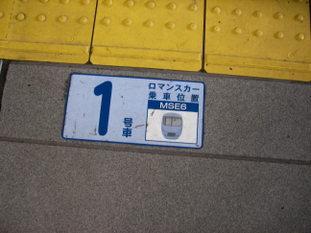 Uni_6221