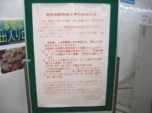 Uni_6328