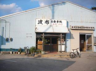 Uni_6667