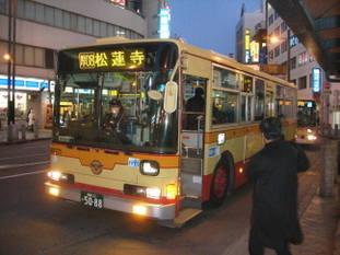 Uni_6732
