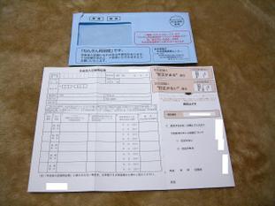 Uni_7051
