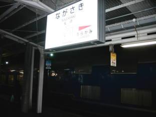 Uni_6452
