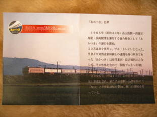 Uni_6951