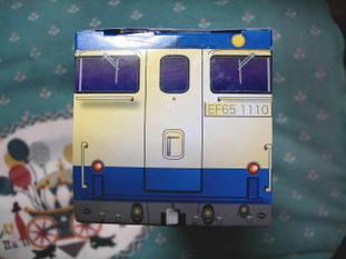 Uni_7480