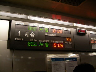 Uni_7176
