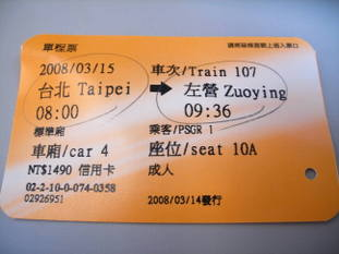 Uni_7204