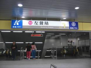 Uni_7216