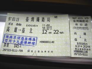 Uni_7252