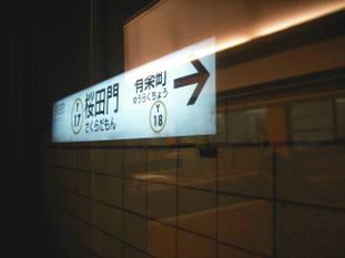Uni_8023