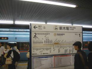 Uni_8024