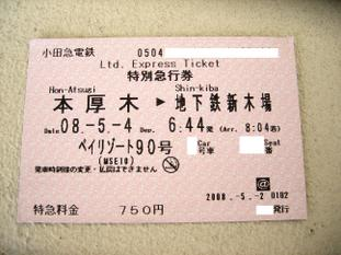 Uni_8039