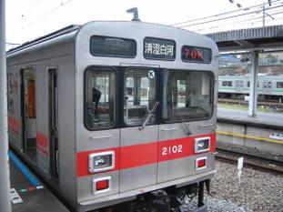 Uni_7736