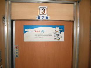 Uni_8372