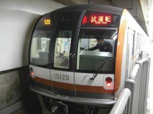 Uni_8632