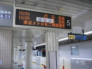 Uni_8636