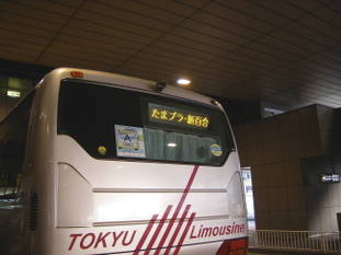 Uni_7907