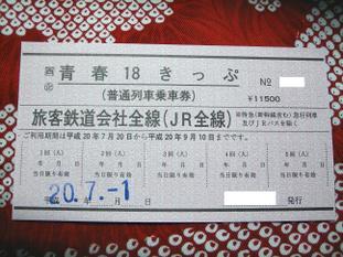 Uni_9053