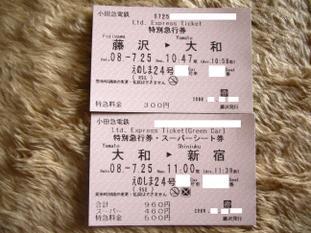 Uni_9305_2