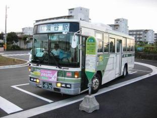 Uni_9643