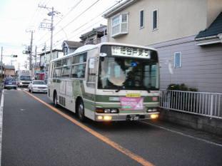 Uni_9646