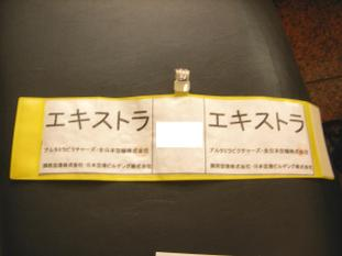 Uni_8063