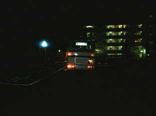 Uni_9770
