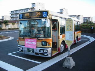 Uni_9773