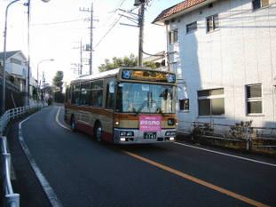 Uni_9776