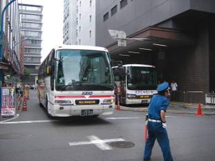 Uni_9313