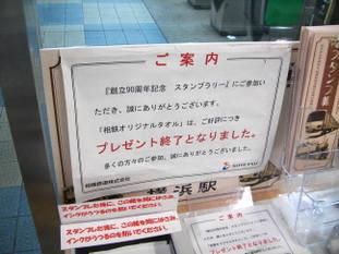 Uni_9926