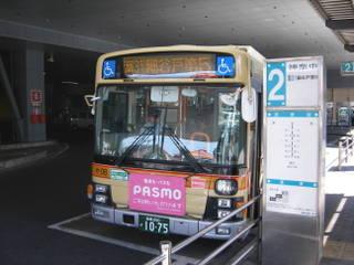 Uni_9780