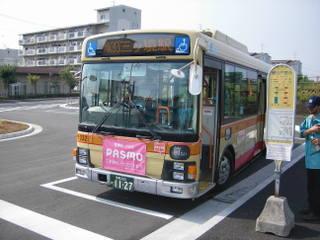 Uni_9782