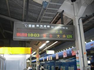 Uni_0256