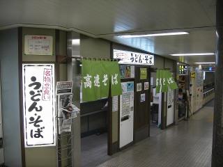Uni_2499